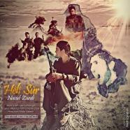 نوید زردی - Heli Sur