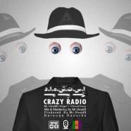کریزی رادیو - استشهاد چشم
