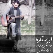 فرزاد فتاحی - ابر ستاره