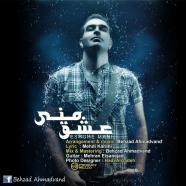 بهزاد احمدوند - عشق منی