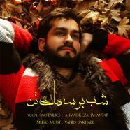 احمدرضا جهانتاب - شب بوسه های تن
