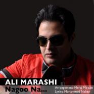 علی مرعشی - نگو نه