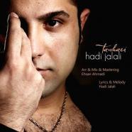 هادی جلالی - تنهایی