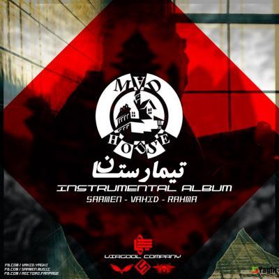 Nariman Saamen - Tima Restan(Instrumental Album)