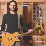 محمد صابر - مستم