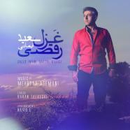 سعید ایمانی - غزل رقصی