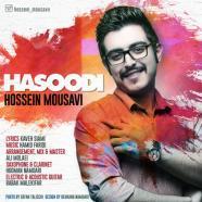 حسین موسوی - حسودی