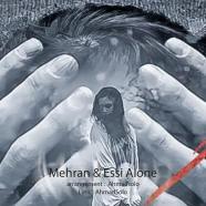 مهران و اسی الون - قصه