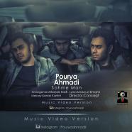 پوریا احمدی - سهم من