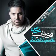 Ali Abdolmaleki مخاطب خاص