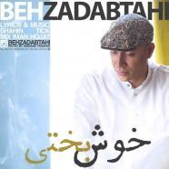 بهزاد ابطحی - خوشبختی