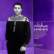 محمد چناری - با صدای بلند