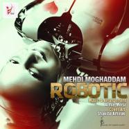 مهدی مقدم - رباتیک