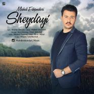 مهدی اسکندری - شیدایی