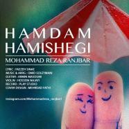 محمدرضا رنجبر - همدم همیشگی
