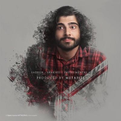 Saadegh - Shakhes (instrumental)