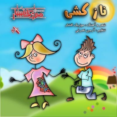 Music Afshar - Naz Keshi (Ft Armin Nosrati)