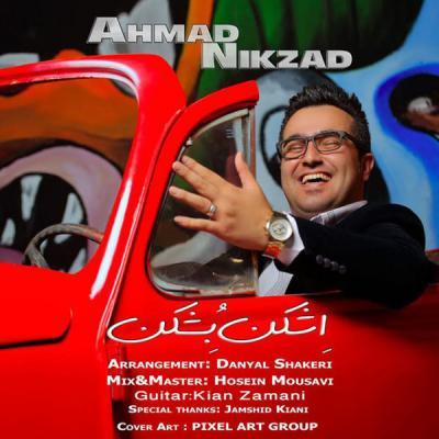Ahmad Nikzad - Eshkano Beshkan