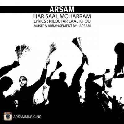 Arsam - Har Saal Moharram