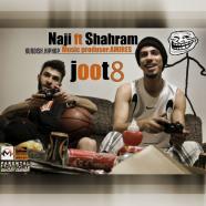 ناجی و شهرام - Joot 8
