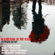پیمان بیات پرسه های زیر بارون