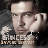 داوود ثروتی - پرنسس
