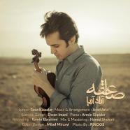 آراد آریا - صائقه
