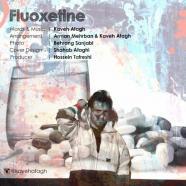 کاوه آفاق Fluoxetine