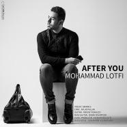 محمد لطفی - بعد از تو