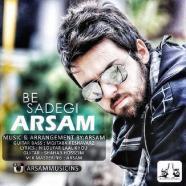 آرسام - به سادگی