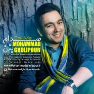 محمد قلی پور - صدام بزن