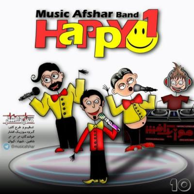 Music Afshar - Happy 1