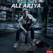 علی آریا - زود باش