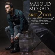مسعود مرادی - عکس دوتایی