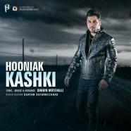 هونیاک - کاشکی