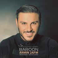 آرمین زارعی - بارون