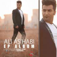 Ali Ashabi EP