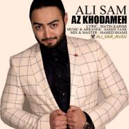علی سام - از خودمه