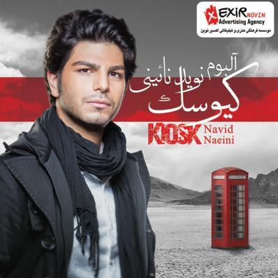 Navid Naeini - Kiosk (Album)