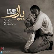 هاشم رمضانی - پدر