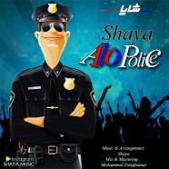 شایا - الو پلیس