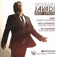 هومن جوادی - بهترین ترانه