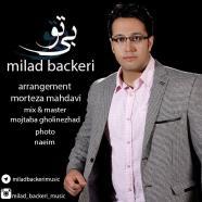 میلاد باکری - بی تو