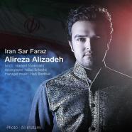 علیرضا علیزاده - ایران سرفراز