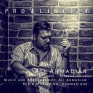 علی احمدیان - پرسه در شب