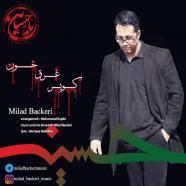 میلاد باکری - کویر غرق خون