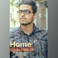پوریا کاظمی - خونه