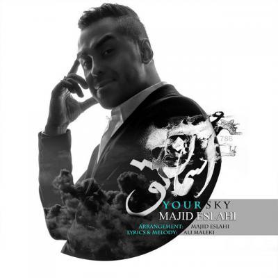 Majid Eslahi - Aseman To