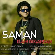 سامان - الهی بگردم