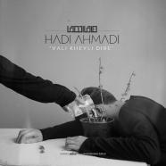 هادی احمدی - ولی خیلی دیره